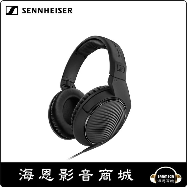 SENNHEISER HD 200 PRO 專業型監聽耳機