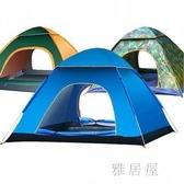 帳篷戶外3-4人全自動家庭野外露營野營旅游戶外帳篷室內全自動雙 BP405【雅居屋】