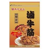 成記原汁滷牛筋130g【愛買】