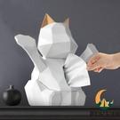 幾何招財貓紙巾盒創意可愛收納盒客廳餐廳桌面簡約抽紙盒【創世紀生活館】