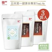 Tealife美達寶美茶2袋+普洱茉莉花茶1袋
