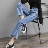 微喇叭牛仔褲女直筒寬松春裝2021年新款高腰顯瘦百搭九分開叉褲子