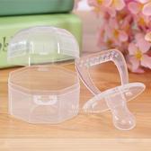嬰兒奶嘴收納盒 安撫奶嘴盒 香草奶嘴