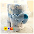 可愛象象卷毯空調毯/午睡枕兒童毯   【十方佛教文物】