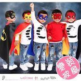 萬聖節男女童服裝 超人角色扮演套裝 雙層披風附面具 大尺寸