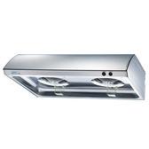 《修易生活館》 莊頭北 TR-5195 簡約型不鏽鋼(90公分) (基本安裝費800元安裝人員收取)