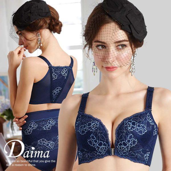成套內衣 前扣無鋼圈 (A~E杯)蠶絲晶鑽前扣機能美背款(寶藍)【Daima黛瑪】