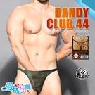 【No.44】 日本 A-ONE 變色龍性感透視低腰丁字褲 DANDY CLUB 44 MEN'S SEXY UNDERWEAR