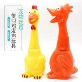 【狐狸跑跑】寵物狗玩具發聲玩具雞腿圓雞腿小狗玩具幼犬磨牙橡膠玩具