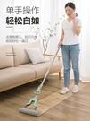 免手洗吸水海綿拖把地拖布家用懶人干濕兩用對折式擠水膠棉拖把頭  快速出貨