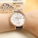 FOSSIL / ES5096 / 三眼三針 放射狀錶盤 閃耀晶鑽 星期日期 真皮手錶 白x玫瑰金框x藍色 38mm