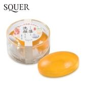 SQUER 精華美膚皂(80g)