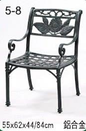 【南洋風休閒傢俱】戶外休閒桌椅系列- 向日葵扶手椅 戶外休閒鋁合金餐椅 (#13301)
