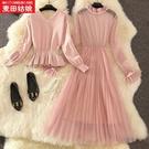 春裝很仙的毛衣慵懶風針織衫打底網紗連衣裙兩件組