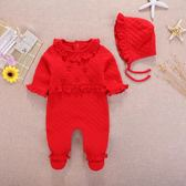 春裝新生嬰兒連體衣服保暖紅色純棉