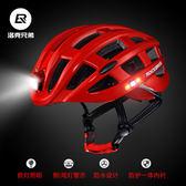 自行車騎行頭盔一體成型車燈充電發光