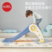 曼龍滑滑梯兒童家用室內小型游樂場寶寶玩具幼兒樂園組合摺疊滑梯 「限時免運」