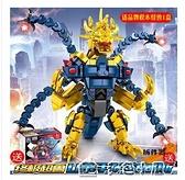 拼接積木加拉特隆獸正版宇宙英雄奧特曼樂高怪獸積木人仔拼裝益智玩具 多色小屋