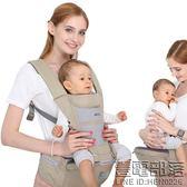 布兜媽媽嬰兒背帶腰凳前抱式多功能四季寶寶兒童坐凳抱娃單凳通用【萊爾富免運】