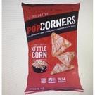 [COSCO代購] C527963 POPCORNERS 爆米花脆片鹹甜口味 568G
