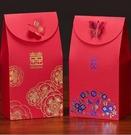 婚慶喜糖盒紙盒