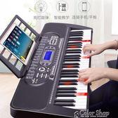 新韻多功能電子琴成人兒童初學者女孩入門家用61鋼琴鍵幼師專業88    color shopigo