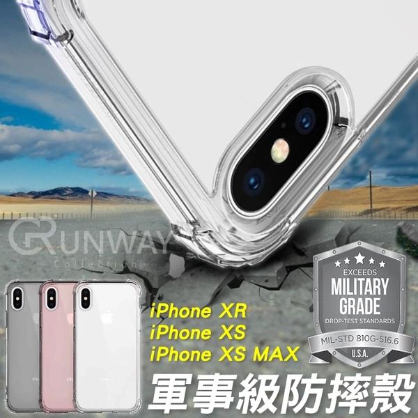 五倍軍事四角防摔 iPhone 11 12 XS MAX 防摔手機殼 XR iPhone12 Plus i8 SE2 保護殼