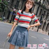 套裝 韓版短袖條紋針織上衣+打摺短裙二件式★東京戀人MS.Q★7296