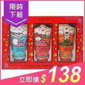 UNICAT 變臉貓 護手霜禮盒版(40mlx3)【小三美日】$169