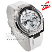 G-SHOCK GST-S310-7A 創新突破分層防護雙層結構休閒錶 男錶 防水 白x銀 GST-S310-7ADR CASIO卡西歐