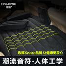 汽車充氣床轎車suv通用後排氣墊床