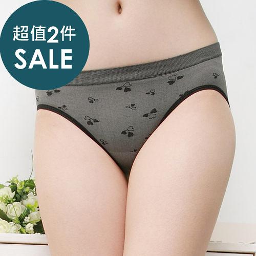 【露娜斯】竹炭舒適自在無縫低腰內褲2件組【灰】P3410