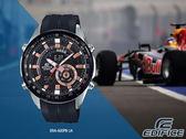 【時間道】CASIO| EDIFICE賽車視距儀外框雙顯電子腕錶/黑面黑框膠帶 (ERA-600PB-1A)免運費