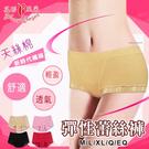 【衣襪酷】花形風采 天絲棉 彈性蕾絲褲 女內褲/三角褲 台灣製