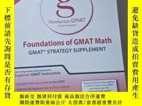 二手書博民逛書店Foundations罕見of GMAT Math: GMAT Strategy Supplement (8 Gu
