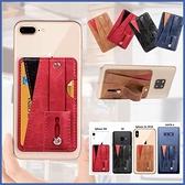 蘋果 IPhone12 Pro Max 12Pro 12Mini IPhone11 XR XS iX i8+ i7+ SE 插卡支架 透明軟殼 手機殼 保護殼