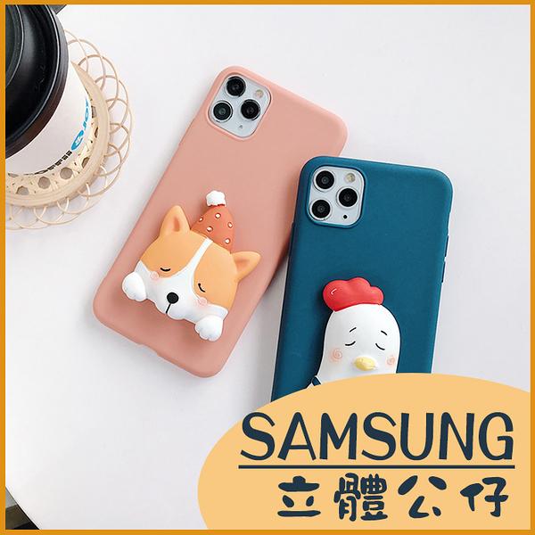 三星 A51 A71 A31 M11 A70 A50 A20 A30s 立體公仔 卡通動物手機殼 全包邊保護套 糖果色軟殼 情侶殼