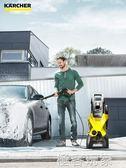 Karcher凱馳集團高壓洗車機家用220V清洗機便攜刷車水泵洗車神器 電壓:220v igo 『極客玩家』