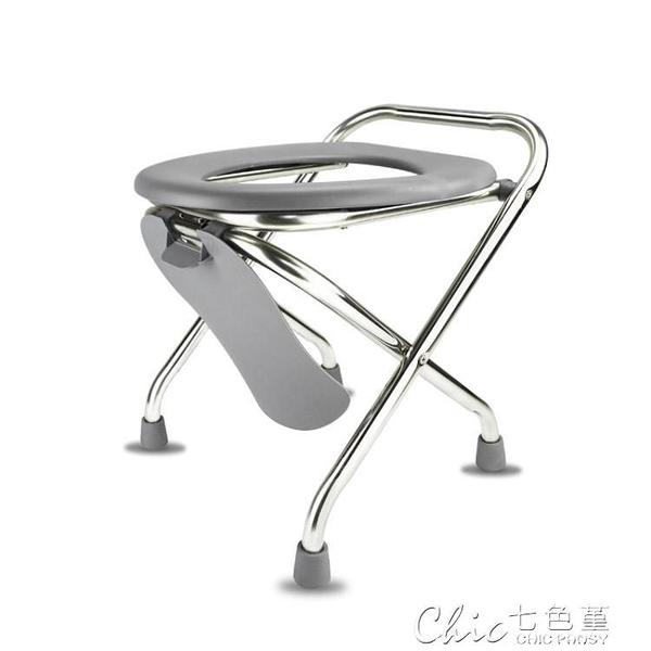 現貨 坐便椅可摺疊不銹鋼老人坐便椅孕婦坐便器廁所蹲廁大便凳馬桶病人座便椅【全館免運】