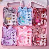 髮飾韓國兒童髮夾髮飾套裝可愛公主寶寶髮箍蝴蝶結女童頭繩頭飾飾品 全館免運