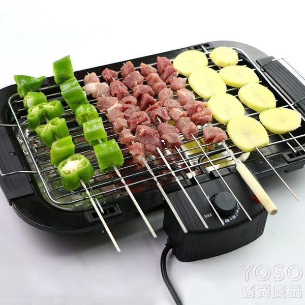 不銹鋼燒烤簽子羊肉串烤串烤肉工具鐵簽簽字烤針家用串針簽用具『優尚良品』