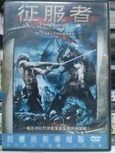 挖寶二手片-H04-018-正版DVD*電影【征服者】-卡爾烏班*蒙恩布魯格