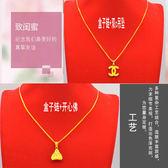 久不掉色祝越南沙金鍍金仿真假黃金女項鏈首飾18K999正品純金色 小明同學