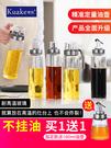 油瓶玻璃防漏油壺家用大號油罐調味料醬油瓶醋壺香油小瓶廚房用品