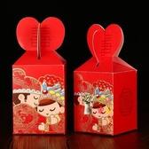 喜糖盒 中式婚禮喜品結婚喜糖盒糖袋魚尾糖盒裝婚慶用品回禮糖盒子 7色