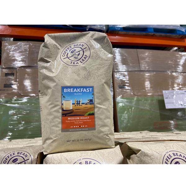 [COSCO代購] C128830 COFFEE BEAN TEALEAF 早餐咖啡豆每包907公克