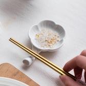 4個裝 日式碟子陶瓷餐具小碟子創意調料碟味碟蘸料碗【櫻田川島】