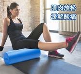 肌肉放鬆筋膜按摩棒瘦腿瑜伽柱