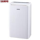 『 SAMPO  』☆ 聲寶 6L 空氣清淨除濕機 AD-WA712T **免運費**