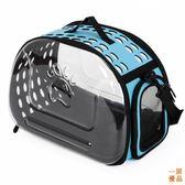寵物包 大號 貓包 外出 便攜 透氣 寵物艙 背包 全透明 太空包 貓咪袋子